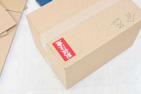 引越し 梱包方法